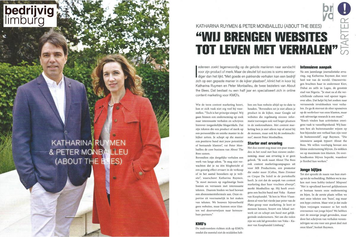 Bedrijvig Limburg artikel